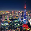 Tokyo wins bid to host Asia Pacific Cochlear Implant Symposium