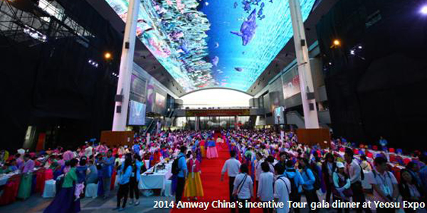 Amway in South Korea