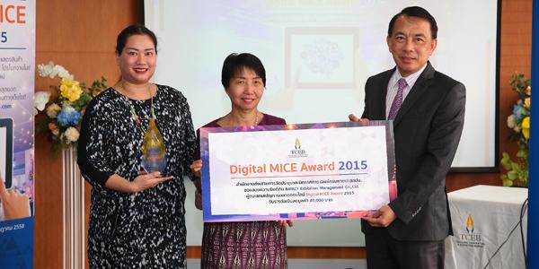 TCEB Digital MICE Award 2015