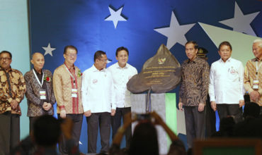 Indonesian president opens SE Asia's largest convention and exhibition centre