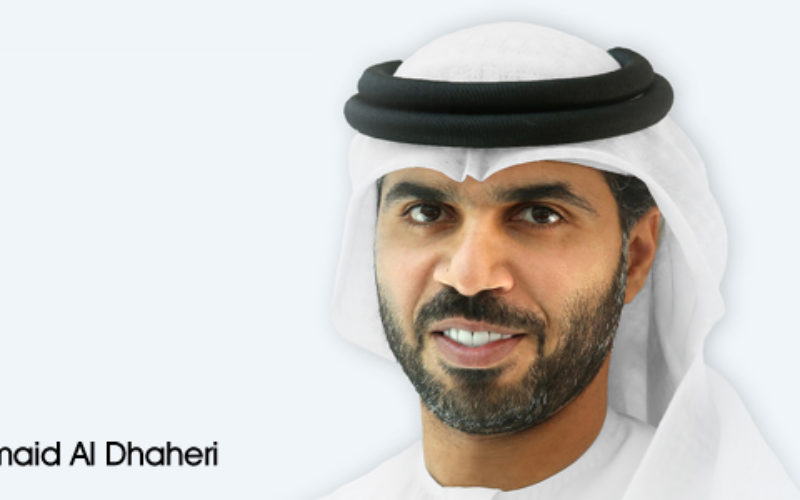 Free Wi-Fi connectivity introduced at ADNEC