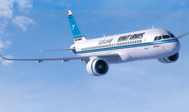 Kuwait pulls NY-LON route rather than fly Israelis