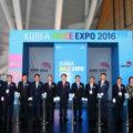 Incheon's Songdo hosts largest-ever Korea MICE Expo