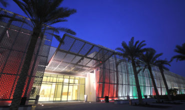 UAE to host world's first global cultural leadership summit