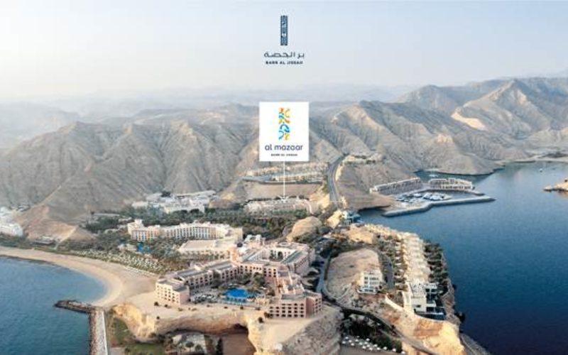 Barr Al Jissah launches brand new Al Mazaar Edutainment Centre