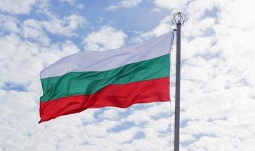 Kenes Group opens office in Bulgaria