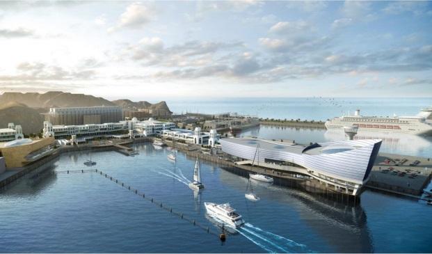 Mina Sultan Qaboos Waterfront
