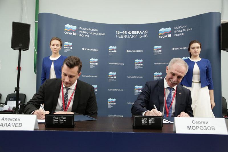Sochi-signatures_Gallery_2
