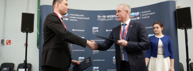 Sochi signatures: National convention bureau inks deals to help Russia's regions attract major events