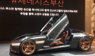 BIMOS showcase at BEXCO in South Korea