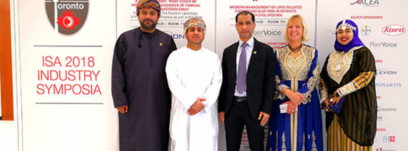 Oman wins international conference and moves in on 2040 target