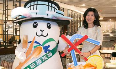 HKCEC kicks off 'Think Before Plastic'