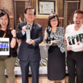 Anak Sarawak reveals finalists for annual awards