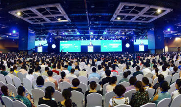 Chinese mega-conference broadcasts online to over a million viewers