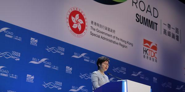 HKCEC Summit-CNEW