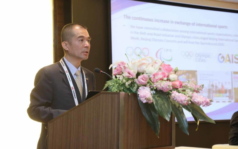 Olympic Games event organisers gather for Host City Asia conference
