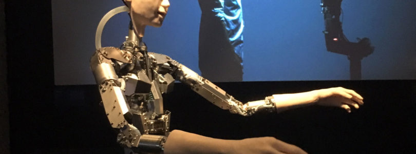 More than human: London's Barbican Business Events explores AI