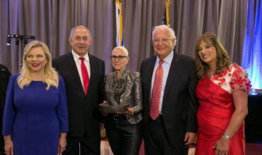 US Independence Day first for ICC Jerusalem