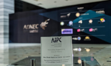 AIPC hosts awards during 2019 Annual Conference