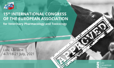 Veterinary toxicology conference to come to Lviv in 2021