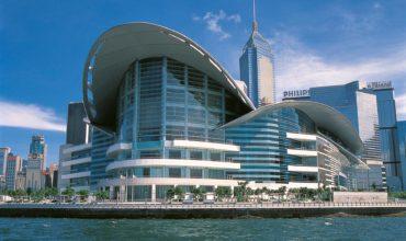Hong Kong government offers HK$1bn coronavirus subsidy