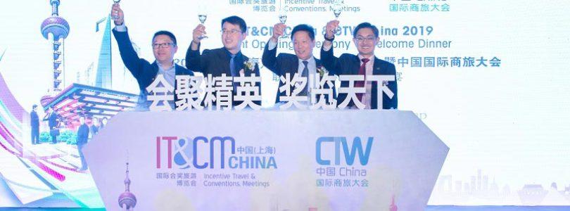 IT&CM China and CTW China postponed due to coronavirus