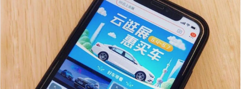 Open sesame: Alibaba Group in JV to create online exhibition platform