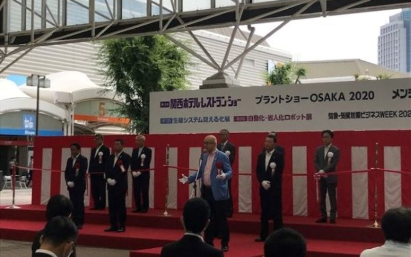 Osaka stages Japan's first large-scale exhibition since state of emergency lifted