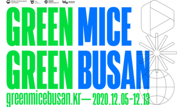 Eco – Friendly City of Busan Builds 'Sustainability'