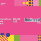 Hong Kong Licensing Show and conference does the business online