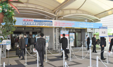 Osaka hosts government-backed Mice Safety EXPO as it prepares to reopen industry