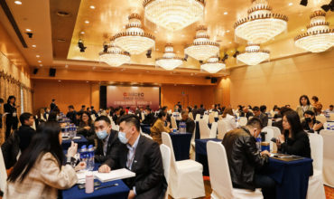 Nanjing CIMICEC conference hears MICE industry recovery rate in the region reached 67% in 2020