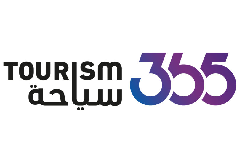 ADNEC launches its own DMC, under major new holiding company Tourism 365