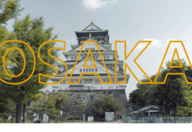 Osaka puts emphasis on its WaO factor with new tools for planners